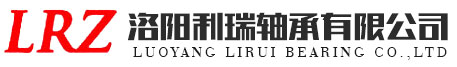 Luoyang Lirui Bearing Co.,Ltd
